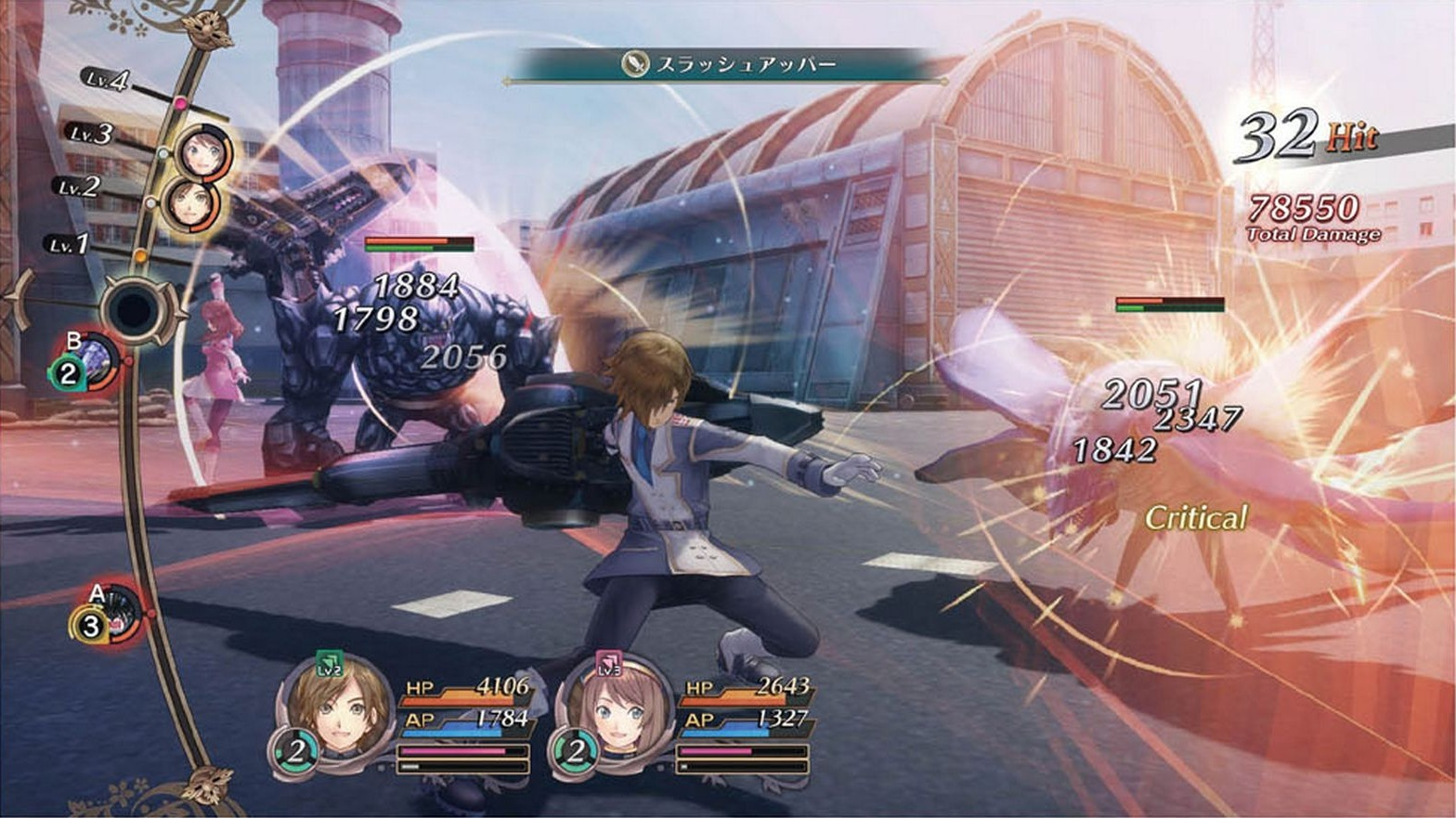 日式RPG新作 《黑玫瑰女武神》公布游戏截图