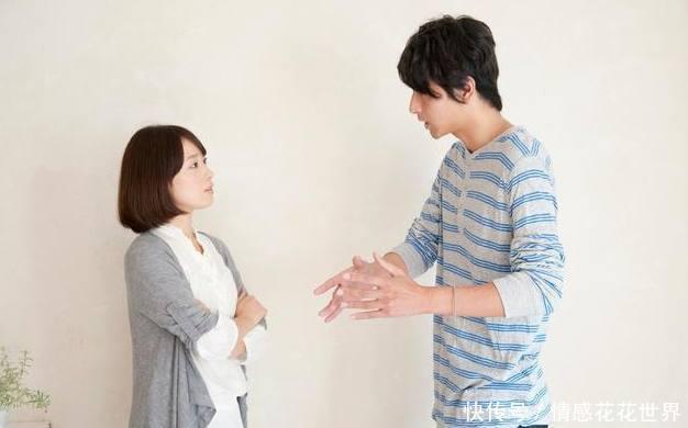 男友家拒给彩礼,却要求我家出陪嫁给房子付首