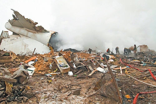 Turkey cargo plane crash has caused 37 people died due to pilot error caused by time - Beijing