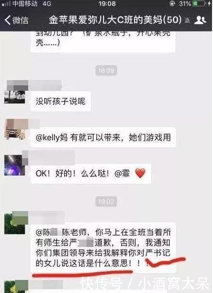 """""""严书记""""被判十年 网友:童所长在瑟瑟发抖"""