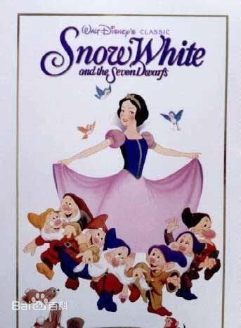q版白雪公主和七个小矮人怎么画