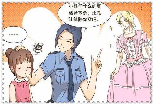 搞笑漫画阿穆的公主裙照片,适合穿壁纸的是木漫画可爱裙子女孩图片