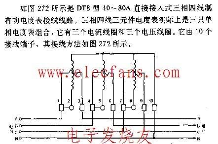 dt8型三相四线有功电能表如何接线