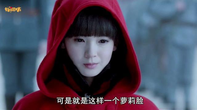 长着一张娃娃脸的陈瑶,但是站起来却堪比小巨人