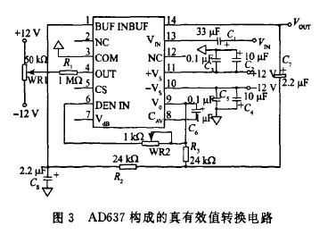 能不能让ad637的电源电压改成5v