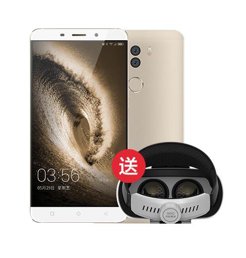 360手机奇酷旗舰极客版
