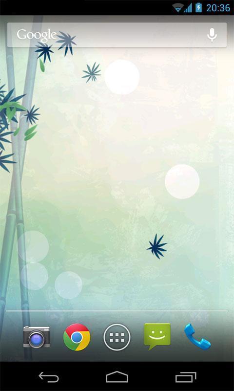 竹林动态壁纸下载_v1.0