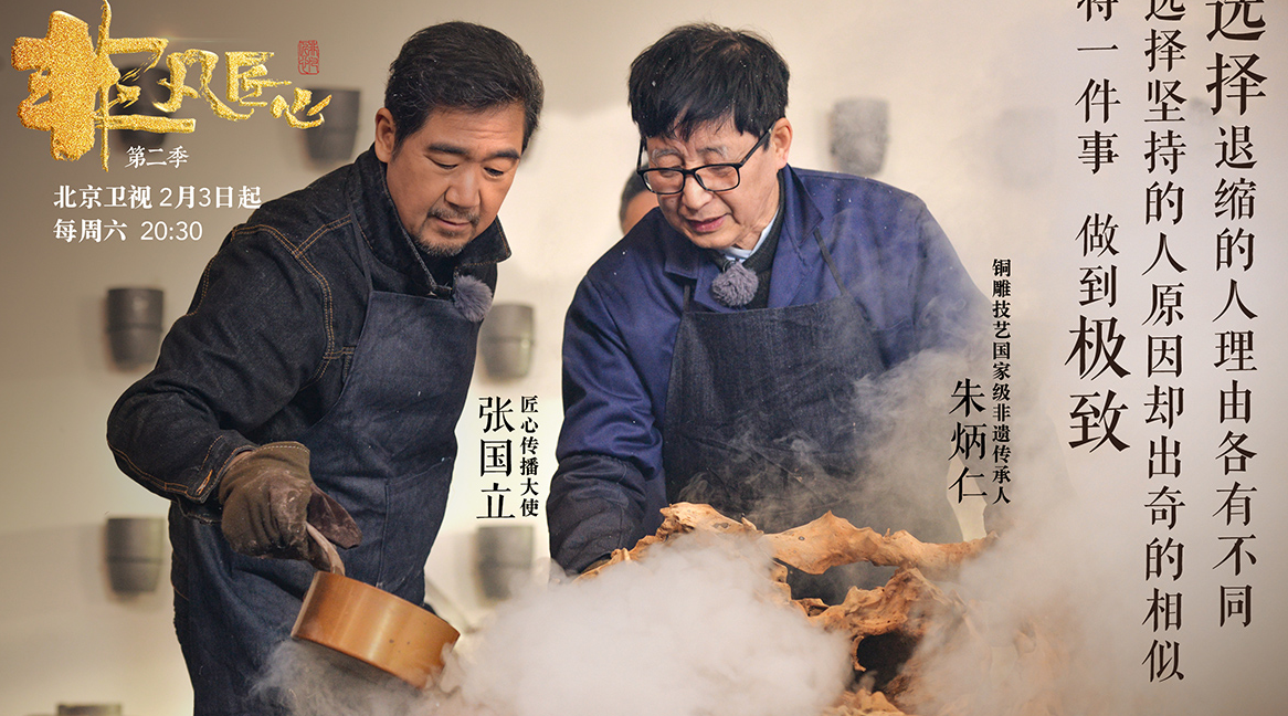 """《非凡匠心2》""""雷峰塔之父""""曝""""江南铜屋""""打造秘技"""