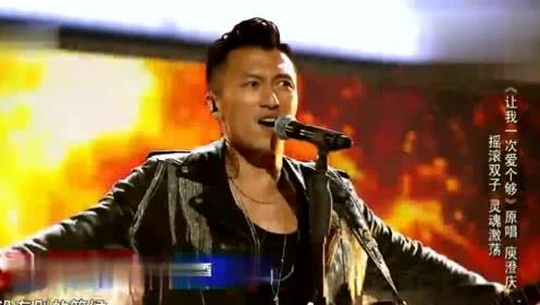 封口已久的谢霆锋终于开唱,中国好声音全场观众被点燃!
