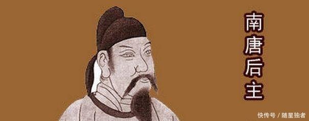 赵匡胤攻打南唐后主李煜时,说了一句经典的话流传千古