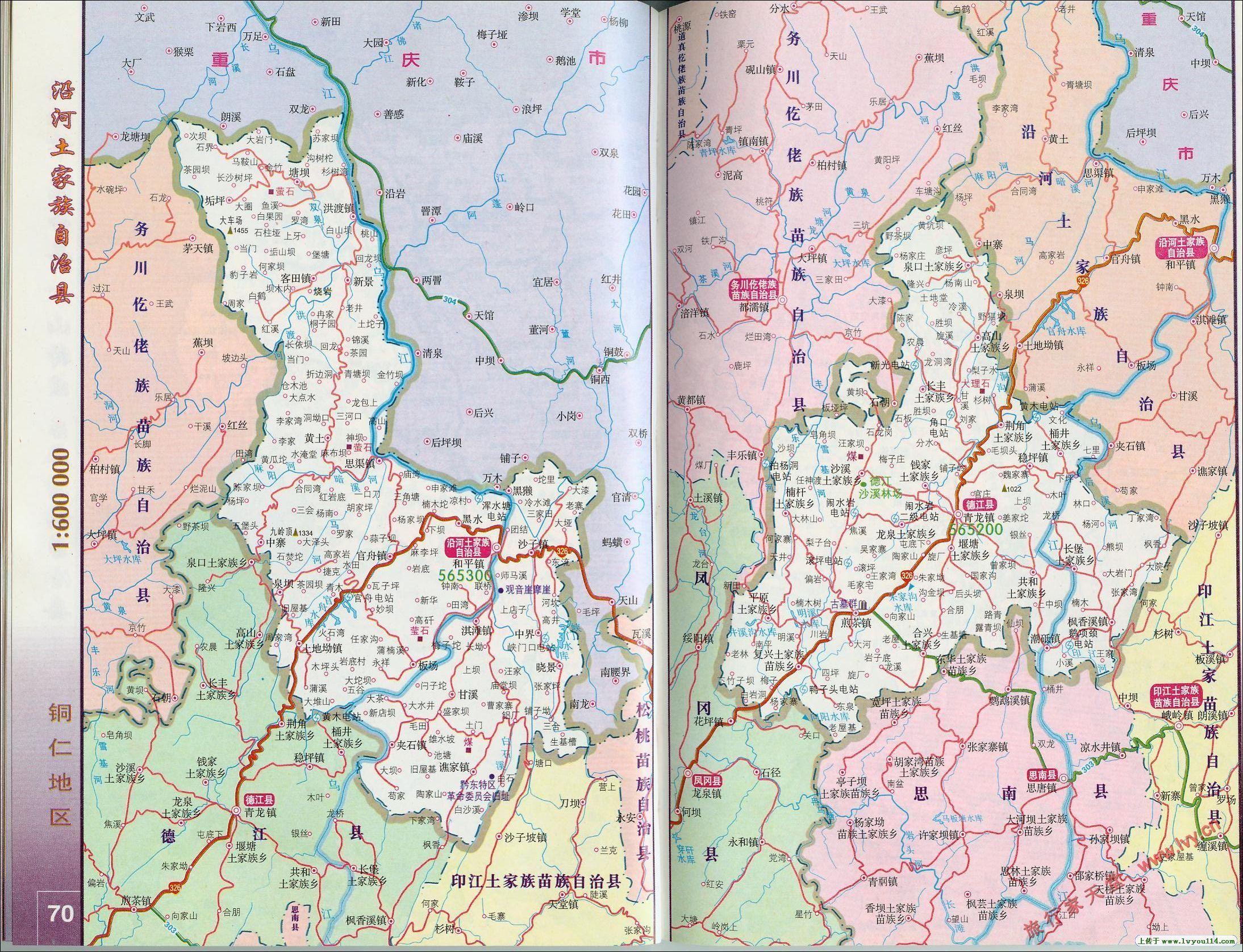 沿河土家族自治县地图