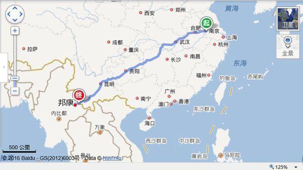 南京到缅甸佤帮有多远