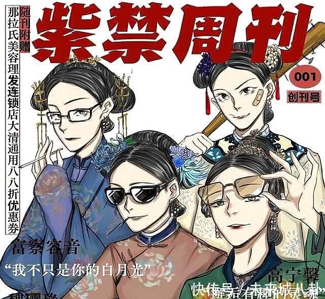 《延禧剧名》火到日本,改后的网友引热议!表情攻略包ad图娃哈哈钙奶图片