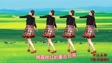 广场舞《牧羊姑娘》歌曲悠扬动听舞步简单,看一遍就会了