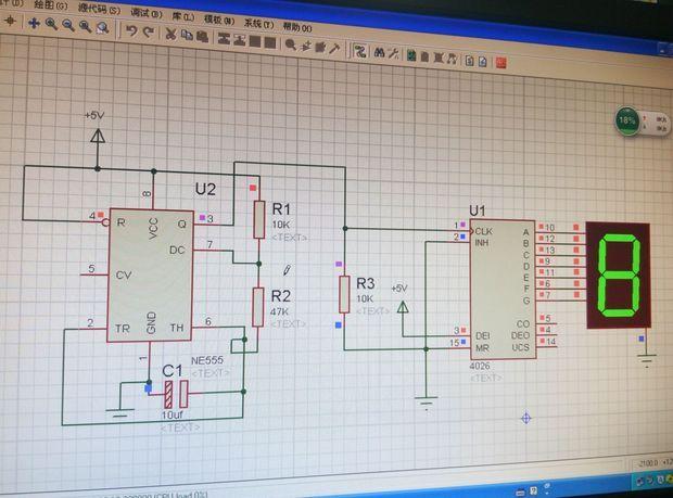 ne555,cd4026,数码管,简单计数器 原理