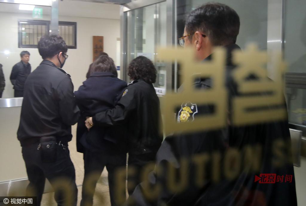 韩检方紧急逮捕崔顺实:亲信干政 - 一统江山 - 一统江山的博客