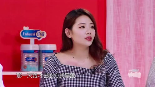 《童言有计》:杨云自责对杨阳洋太严格