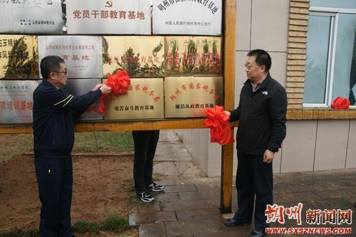 """朔州市国税务局推进""""两学一做""""学习教育常态化"""