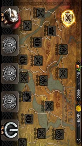 英雄守卫II 威力版截图2