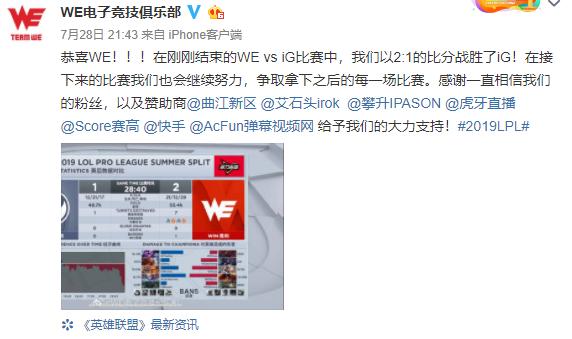 "LPL""最刚""俱乐部,自制集锦TOP5打脸官方,罕见让步遭粉丝调侃"