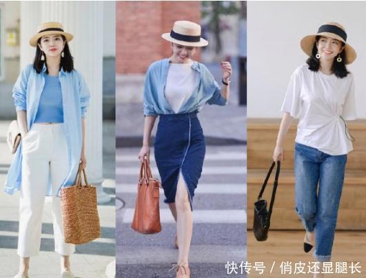 注重自己形象的管理,试试下面3种穿衣风格,找到属于自己的美