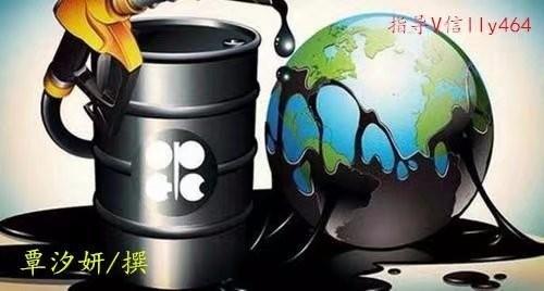 覃汐妍:9月22原油欲打破51美元大关,今日走势解析