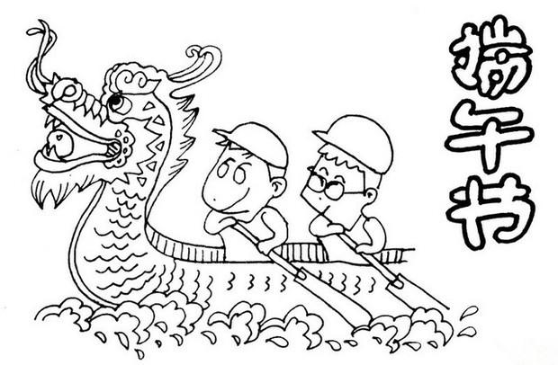 端午节龙舟简笔画