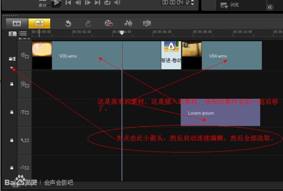 会声会影x9 - 中国广告知道网