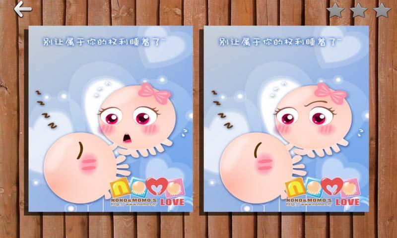 可爱的图片和唯美的卡通风格将更加贴近孩子
