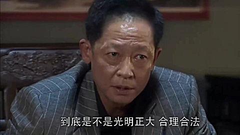 青瓷:王志文这段演技霸气!张仲平和高官摊牌