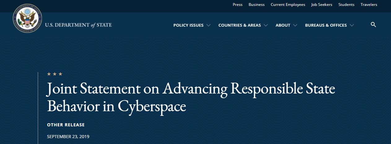 美国等27国意在何为?联合签署网络空间负责任国家行为问题联合声明