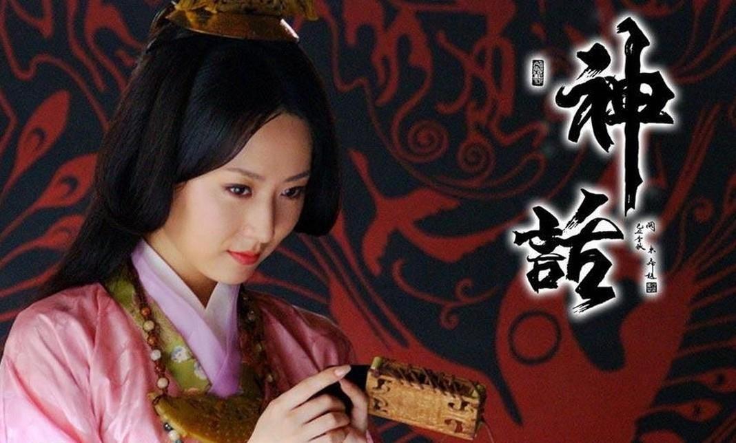 《神话》(胡歌版国产剧)——玉漱(白冰饰)