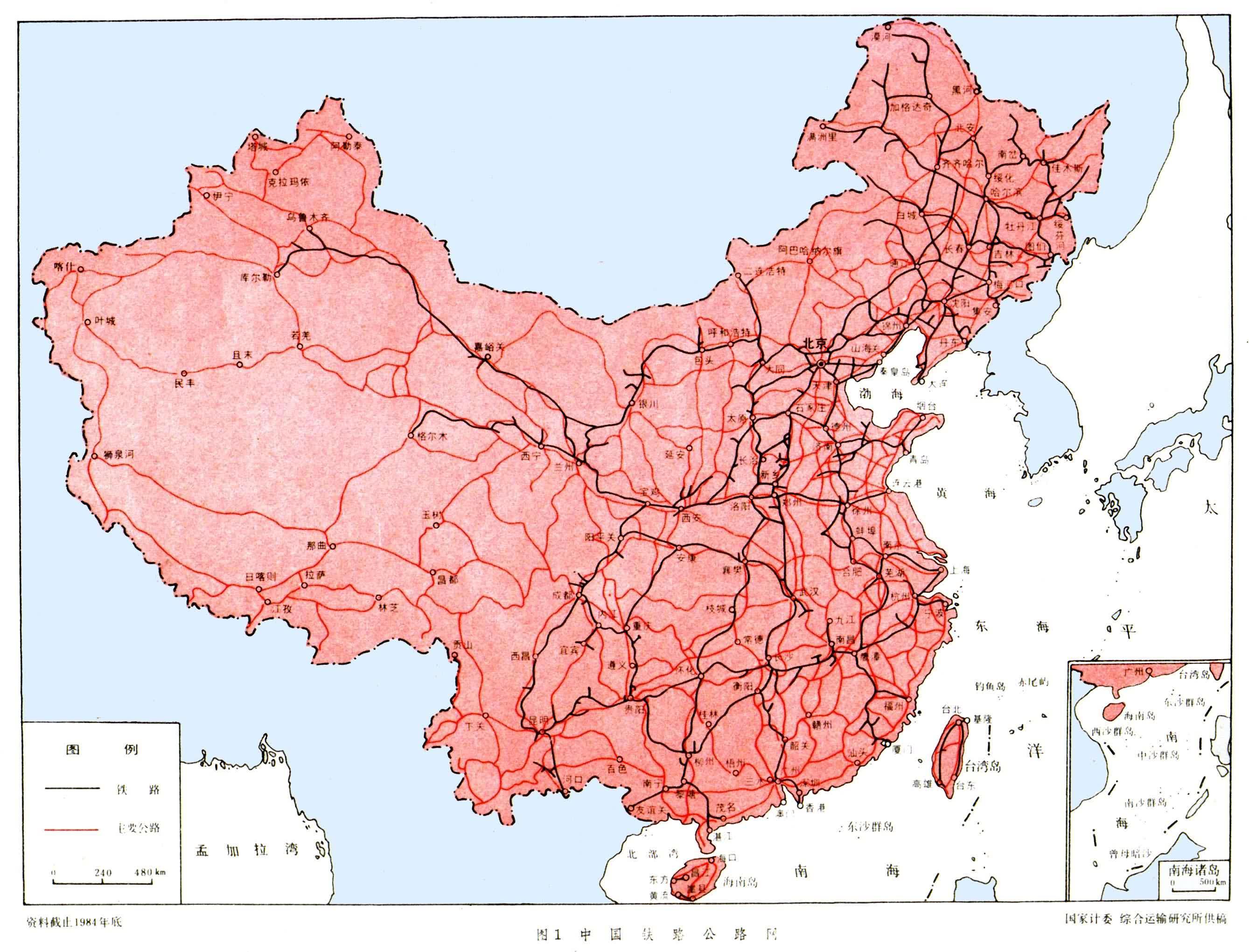 铁路工程   中国百科网;