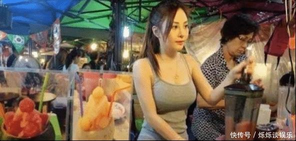 """""""水果西施""""被曝全身照,当镜头移到她的腿,网友纷纷无语"""