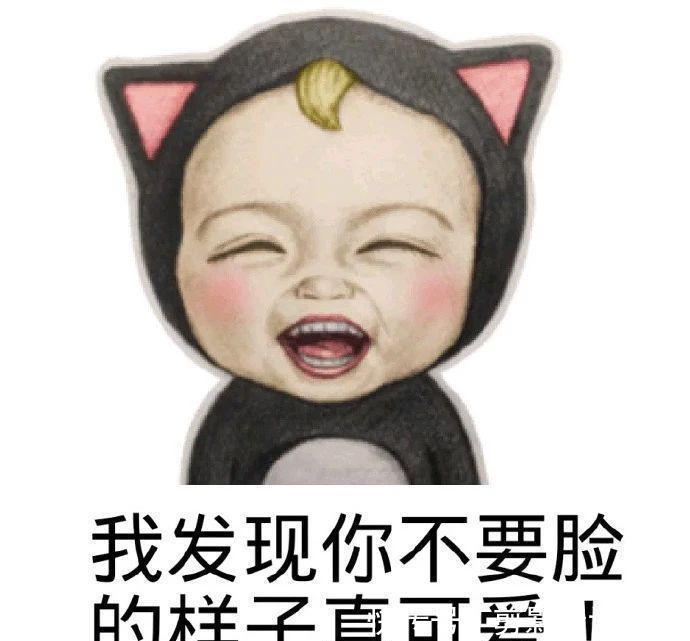 搞笑宝宝:后果图包情小片笔蜡新表生气了,表情很a赶紧,还不赶紧过图片