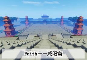 获奖Faith.jpg