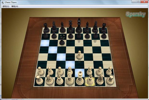 win7自带国际象棋下载