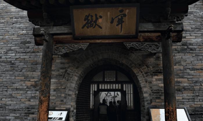 国唯一保存完好的清朝监狱,这里的各种情趣女的刑具衣服冬天可以什么样穿图片