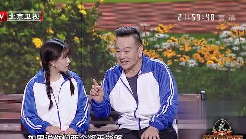 张晨光实力帮文松找女朋友——《跨界喜剧王第3季》