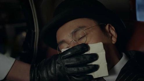 《脱身》速看版第43集 六爷派人掳走俪娜 礼杰中枪被带走