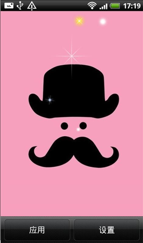 可爱小胡子动态壁纸_360手机助手