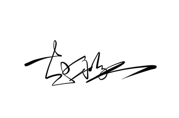 艺术字体设计考研分享展示