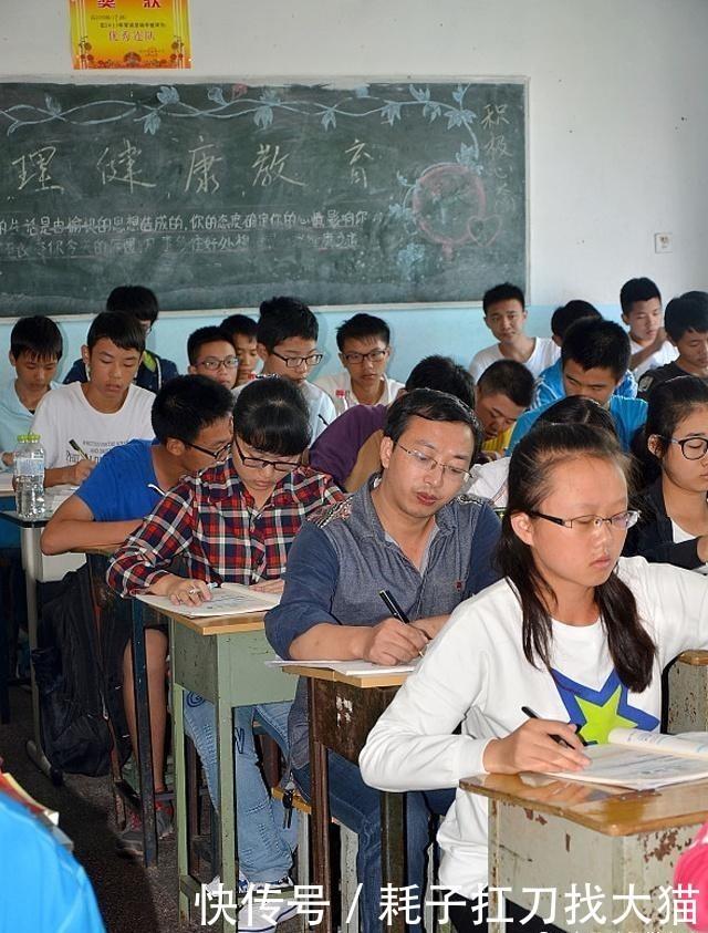 学生和初中的高中,这些学习方法与v学生习惯,让初中平顶山市学校排名图片