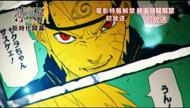 火影忍者剧场版10忍界大战什么时候出