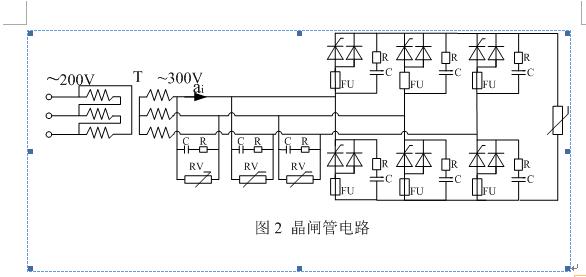 关于三相桥式半控整流电路,晶闸管和二极管并联什么意思啊,二极管是