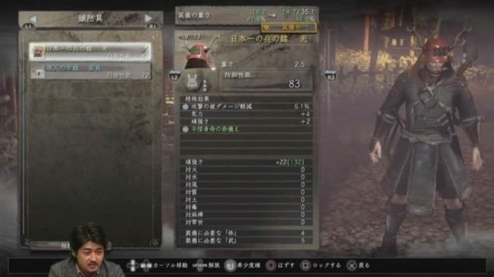 仁王最强盔甲套装竟然是它?全武器装备属性一览
