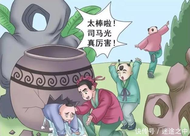 搞笑漫画:司马光砸缸秘密怀孕的漫画!背后公主隐藏图片