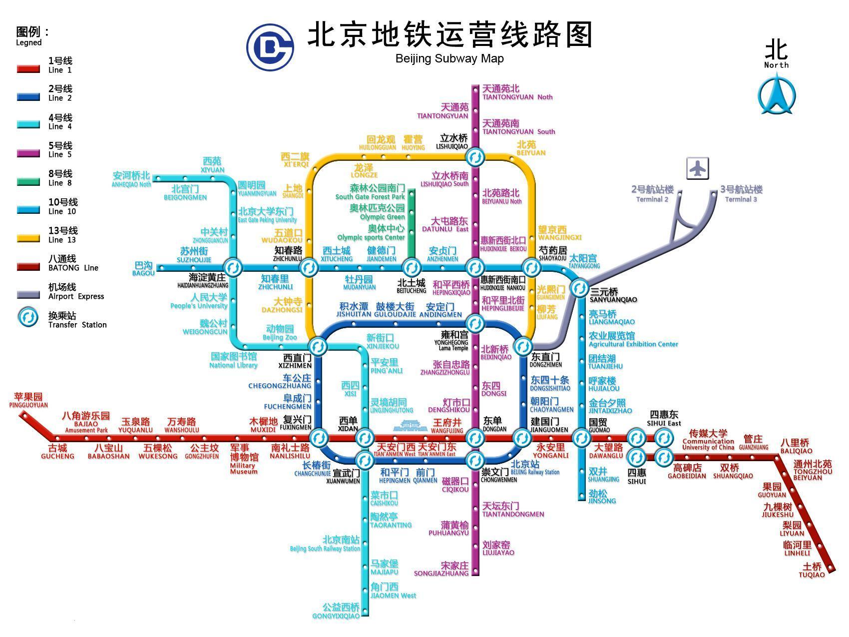 北京地铁S1号线图片