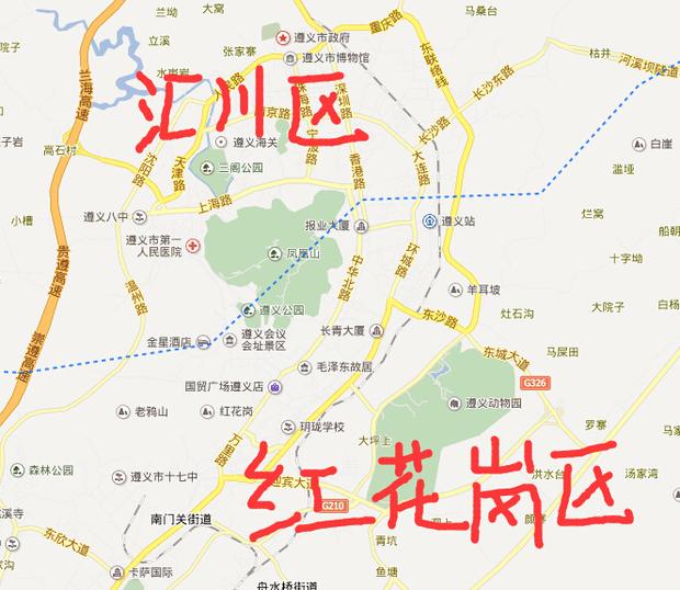 红花岗区划地图如下图: 简单地来说,在遵义市区,以北京路为界,往中华