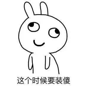 2018搞笑朋友语录圈说说a朋友表情解忧表情乐趣包恶龙之谷搞图片